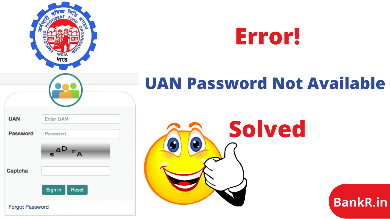 UAN Password Not Available