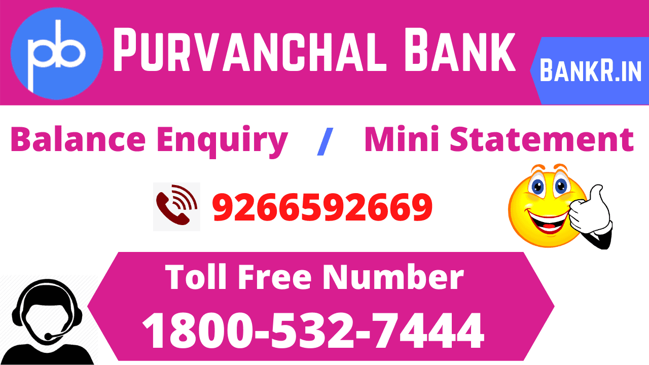 purvanchal bank balance enquiry