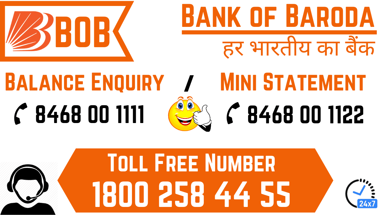 bank of baroda balance enquiry mini statement