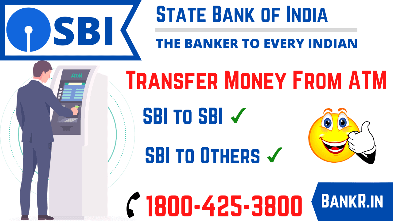 transfer money from sbi atm to other bank accounts
