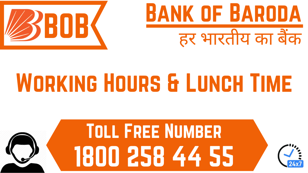 bank of baroda timings working hours