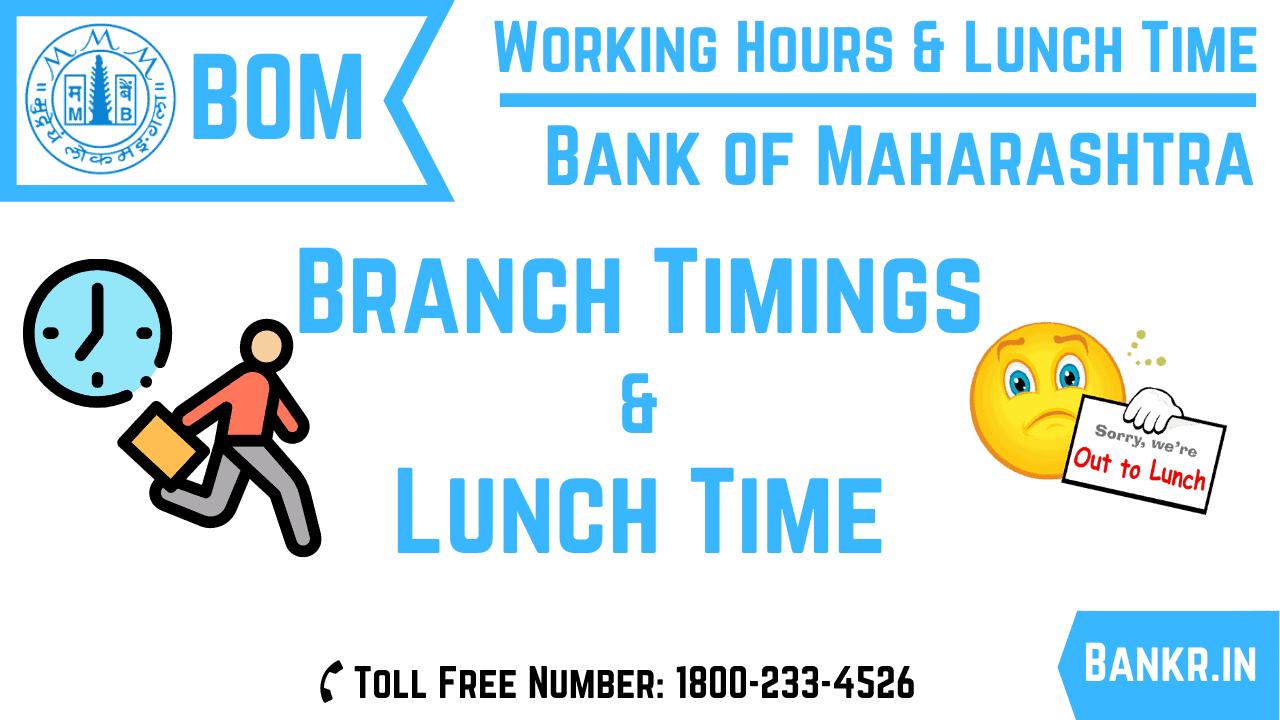 bank of maharashtra timings