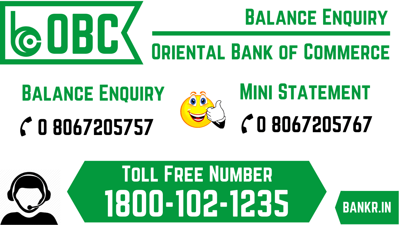 oriental bank of commerce balance enquiry number
