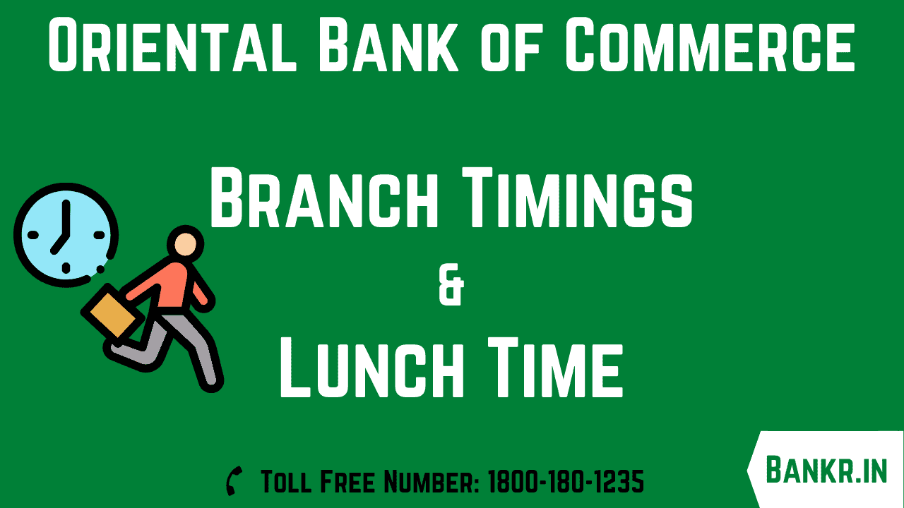 oriental bank of commerce bank timings working hours lunch time