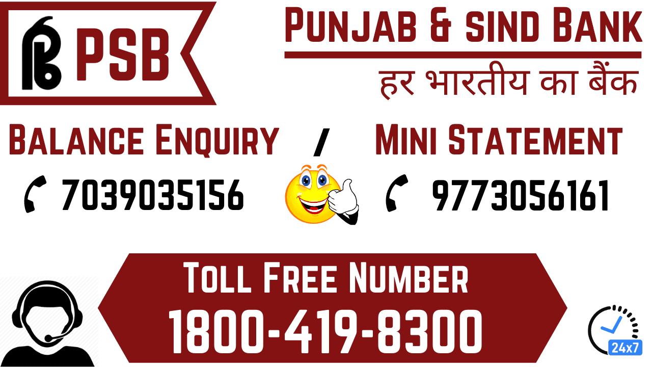 punjab and sind bank balance enquiry number