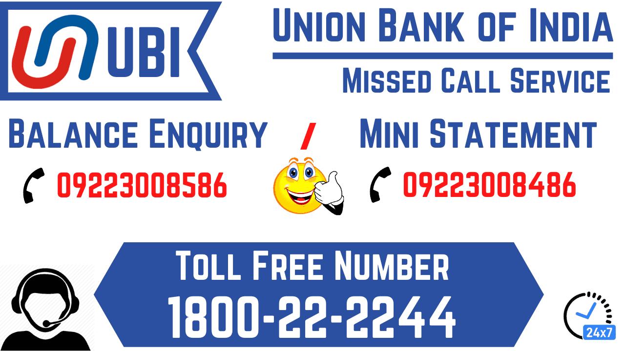 union bank of india balance enquiry number
