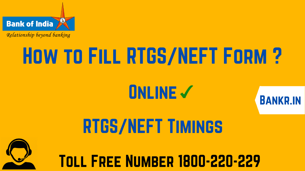 bank of india rtgs form pdf download