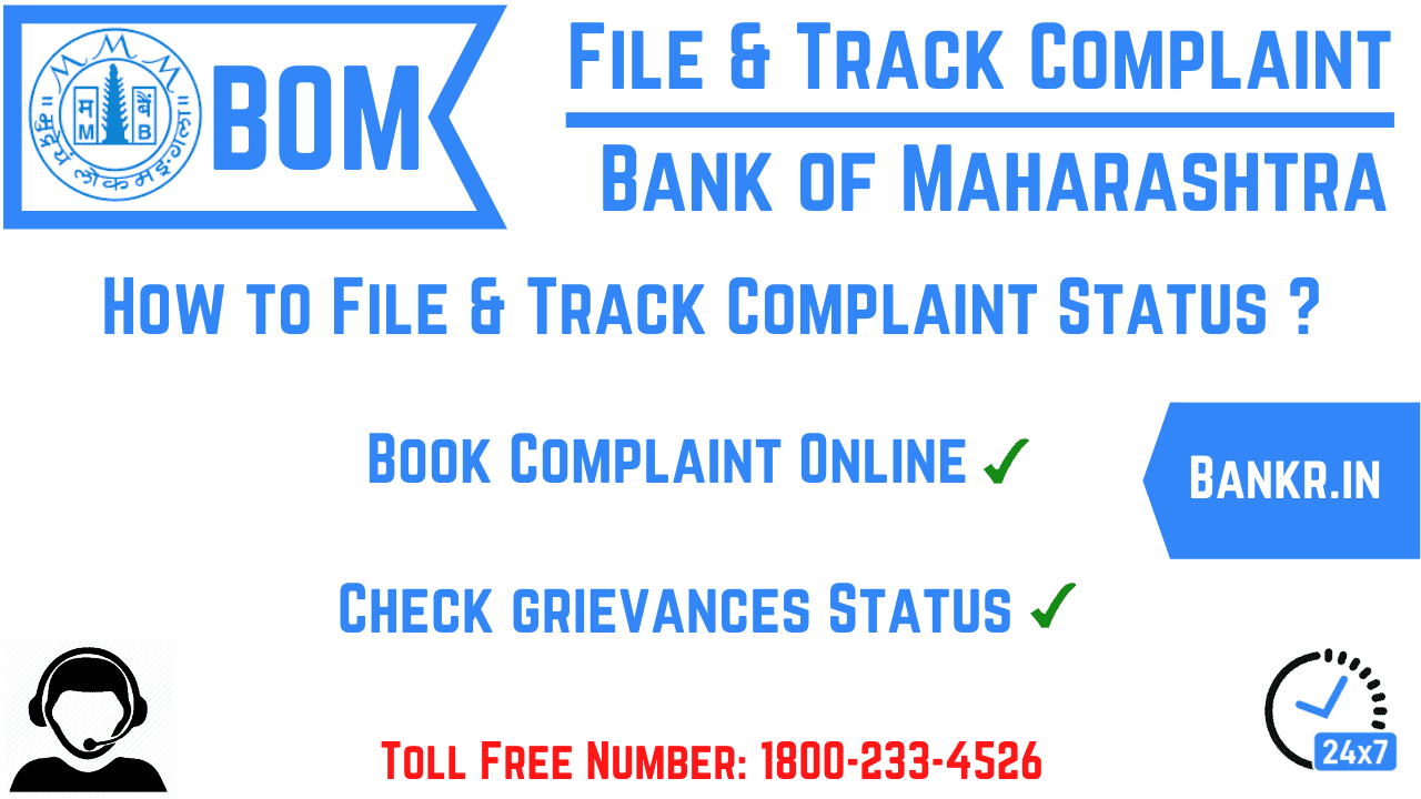bank of maharashtra complaint status