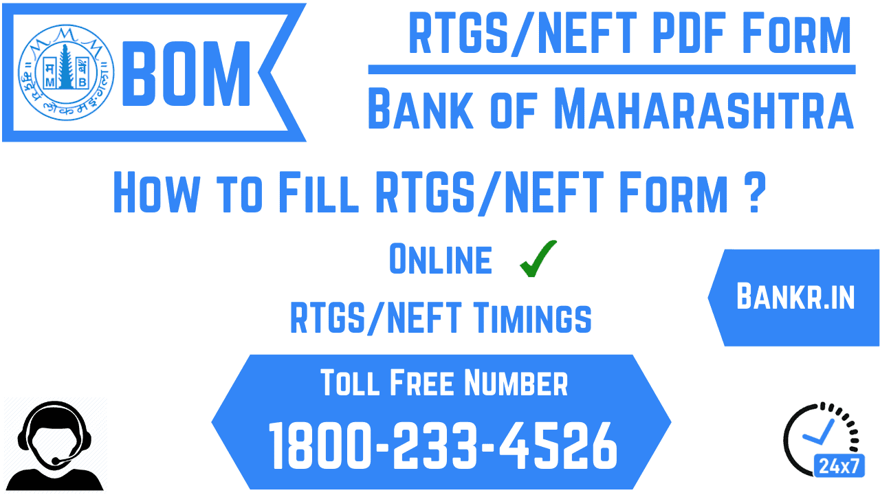 bank of maharashtra rtgs pdf form