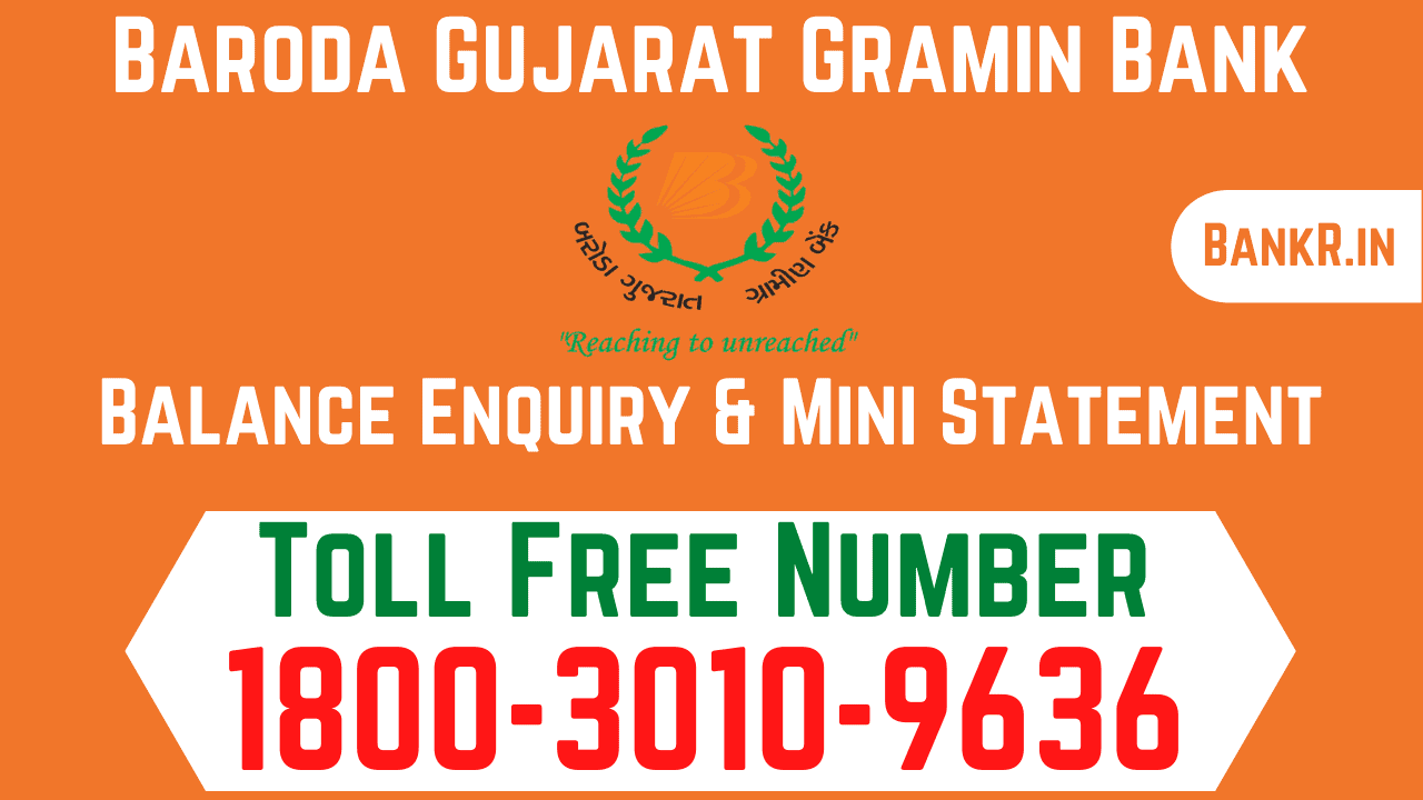 baroda gujarat gramin bank balance enquiry number