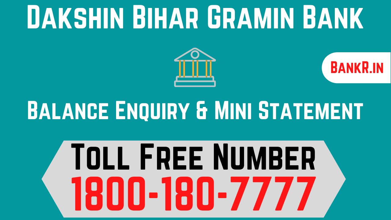 dakshin bihar gramin bank balance enquiry number