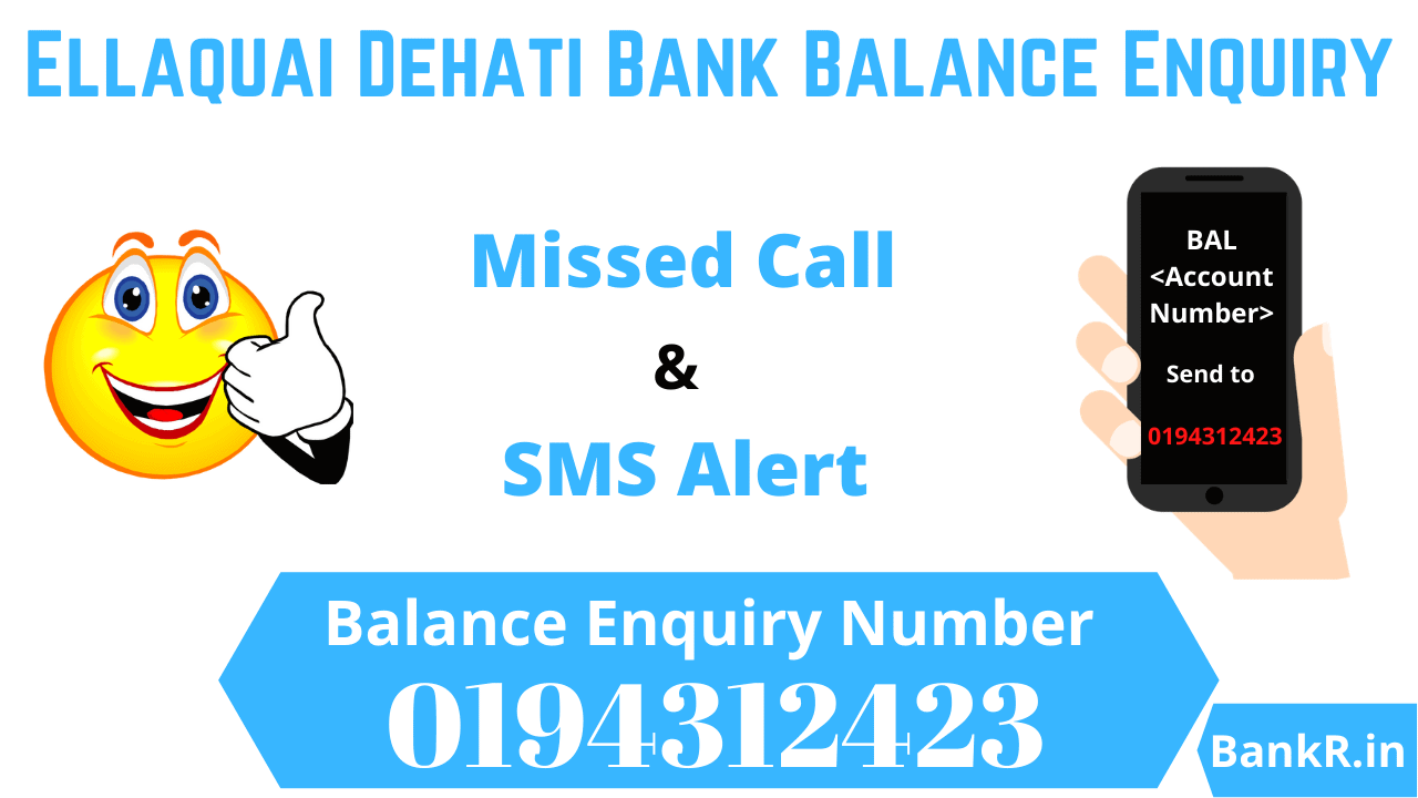 ellaquai dehati bank balance enquiry number