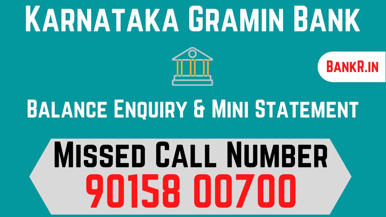 karnataka gramin bank balance enquiry number