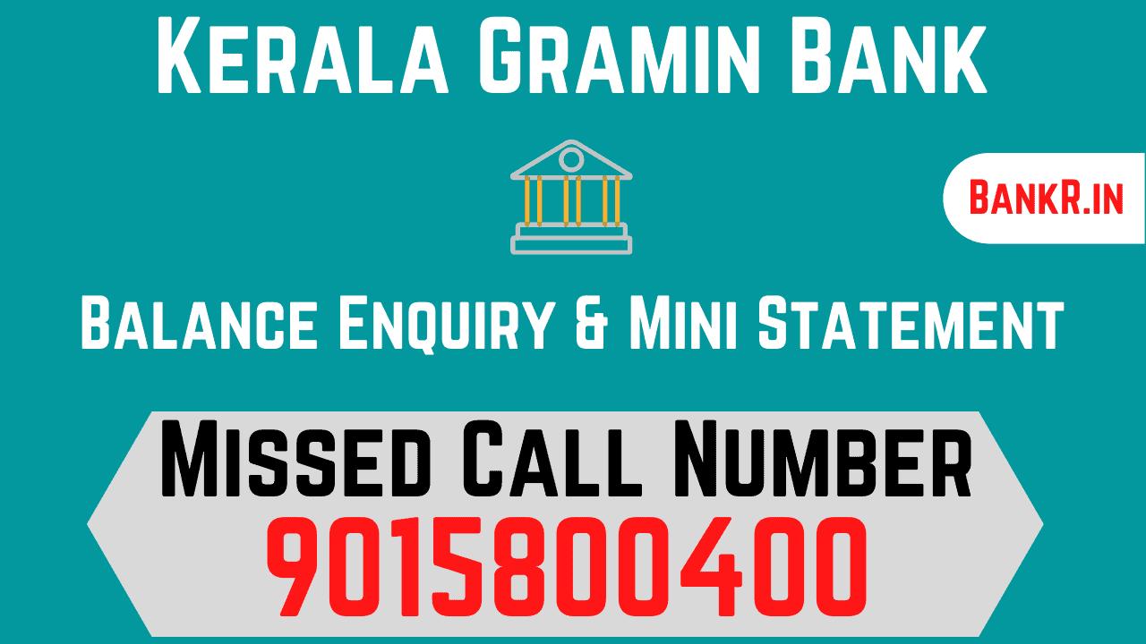 kerala gramin bank balance enquiry number