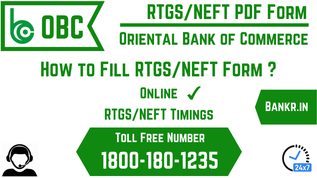 oriental bank of commerce rtgs neft pdf form download