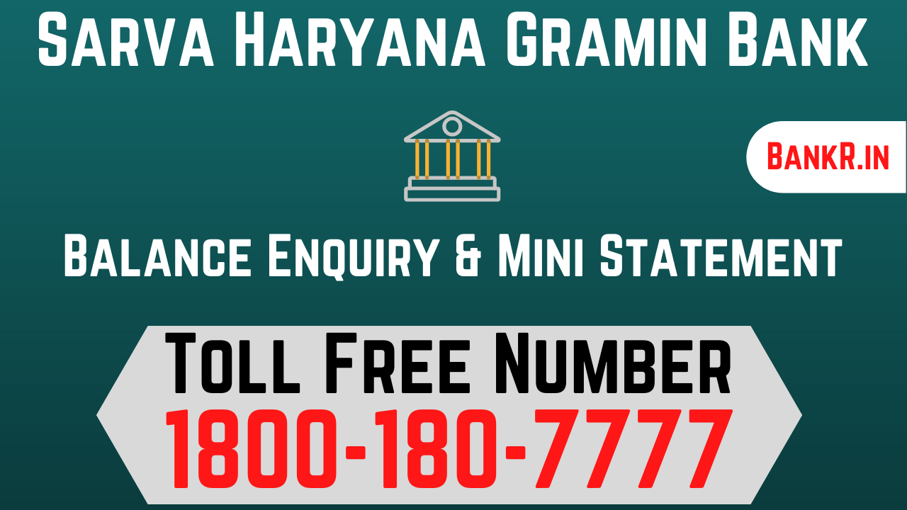 sarva haryana gramin bank balance enquiry number
