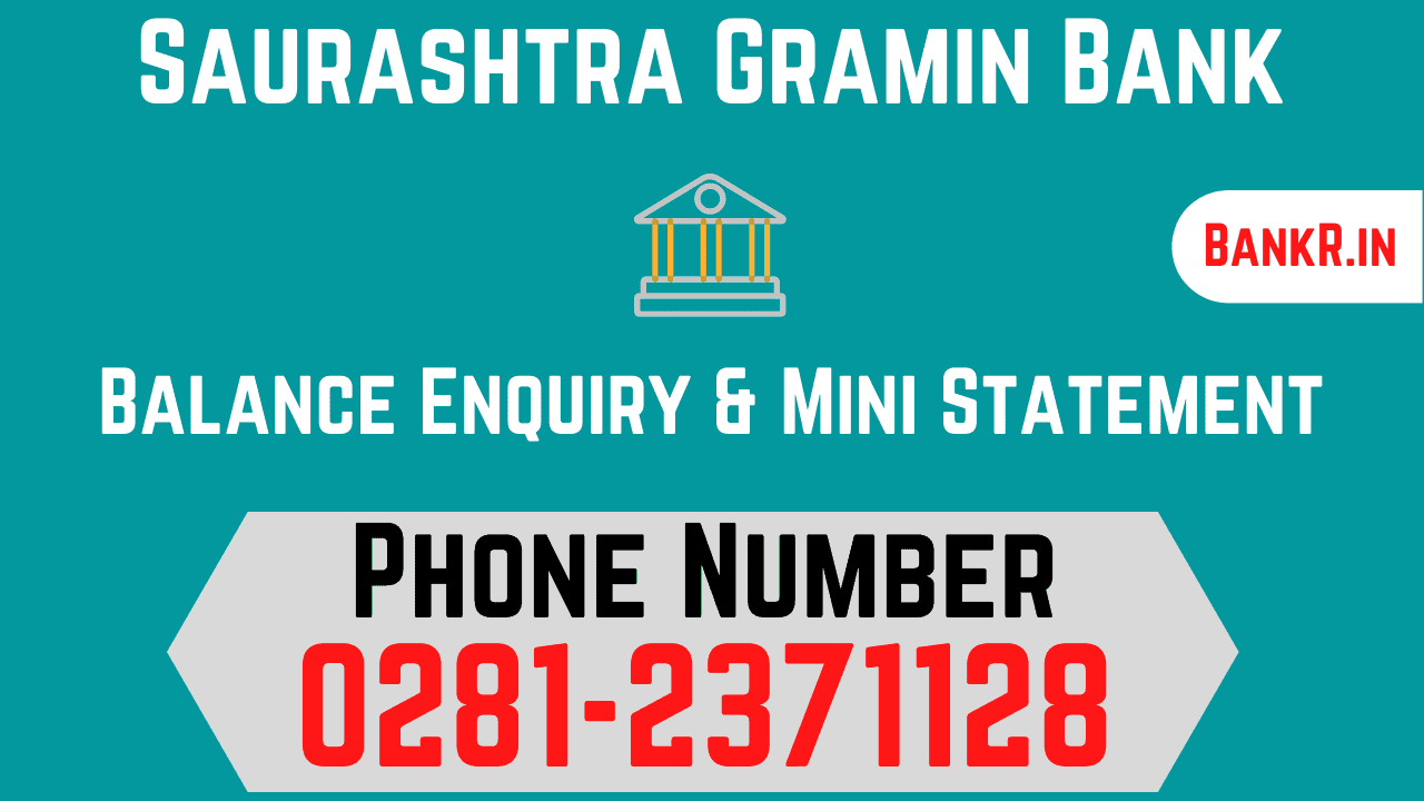 saurashtra gramin bank balance enquiry number