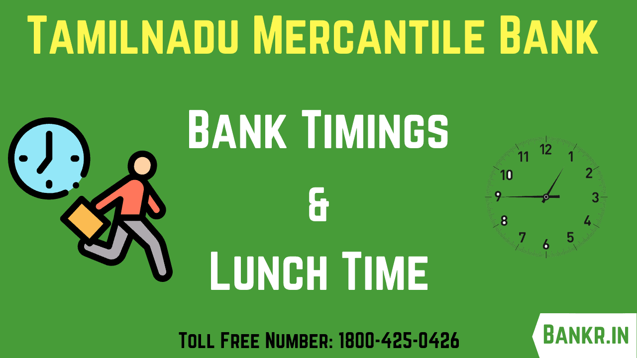tamilnadu mercantile bank timings