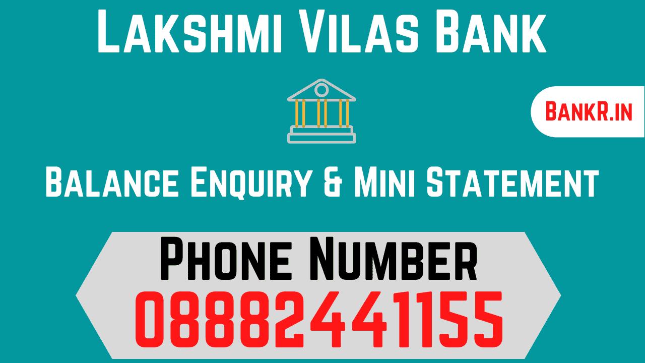 lakshmi vilas bank balance enquiry number
