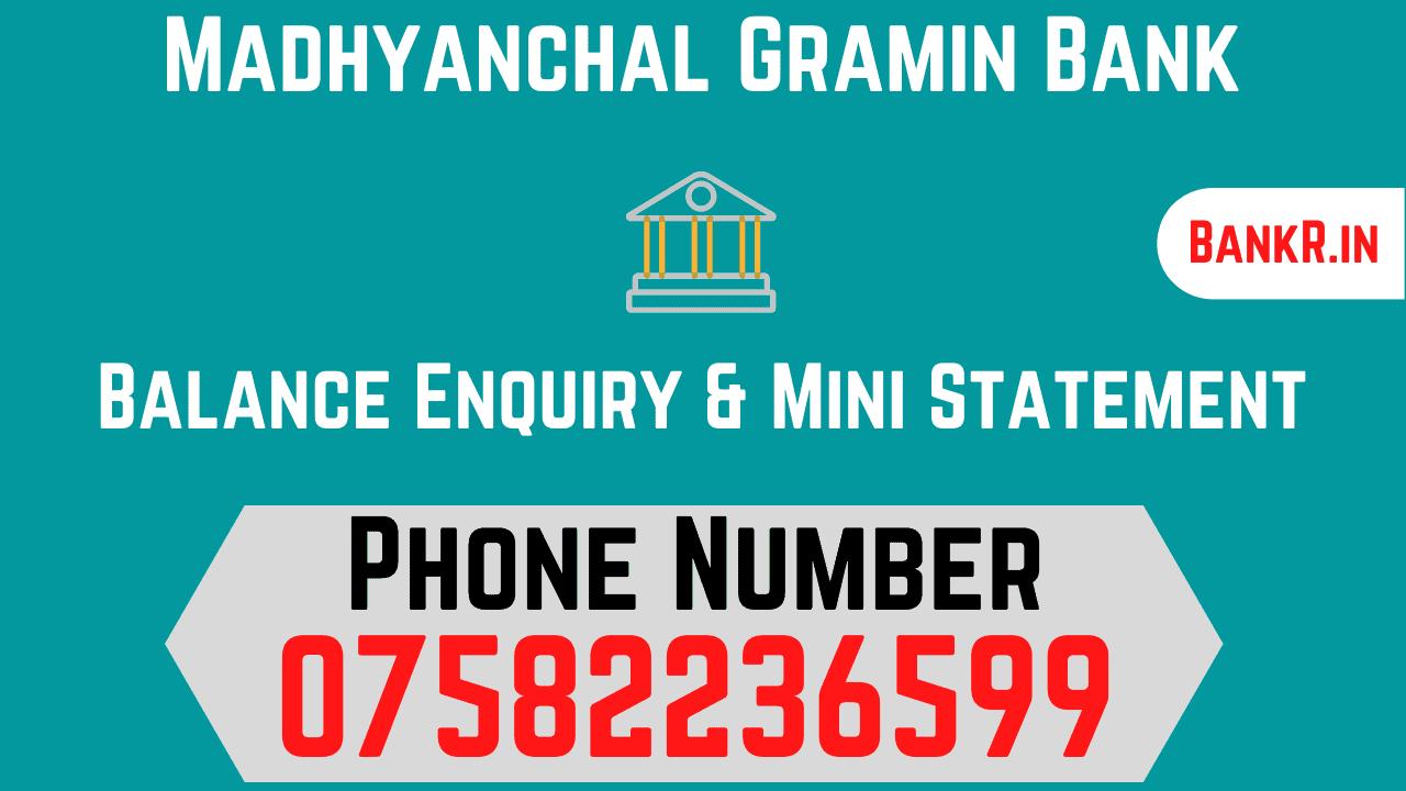 madhyanchal gramin bank balance enquiry