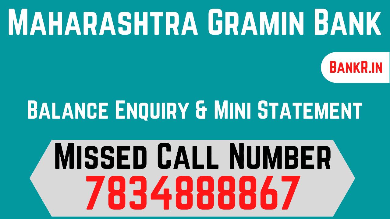 maharashtra gramin bank balance enquiry number