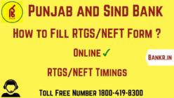 punjab and sind bank rtgs neft pdf form download