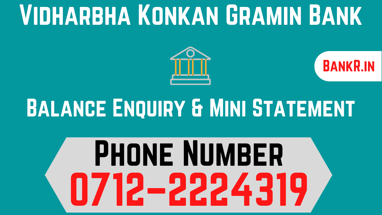 vidharbha konkan gramin bank balance enquiry number