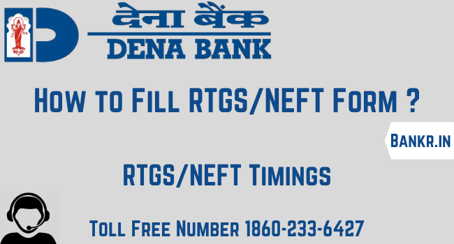 dena bank rtgs neft pdf form download