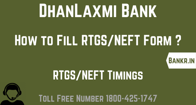 dhanlaxmi bank rtgs neft pdf form download