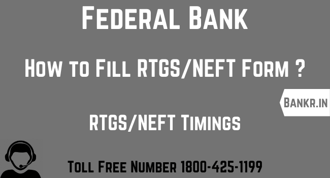 federal bank rtgs neft pdf form download
