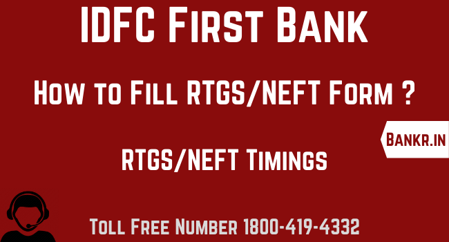 idfc first bank rtgs neft pdf form download
