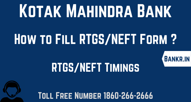 kotak mahindra bank rtgs neft pdf form download