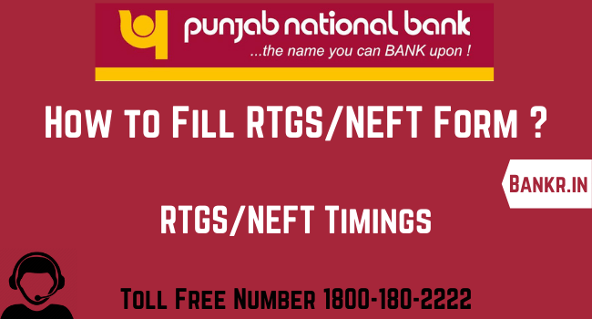 punjab national bank rtgs neft pdf form download