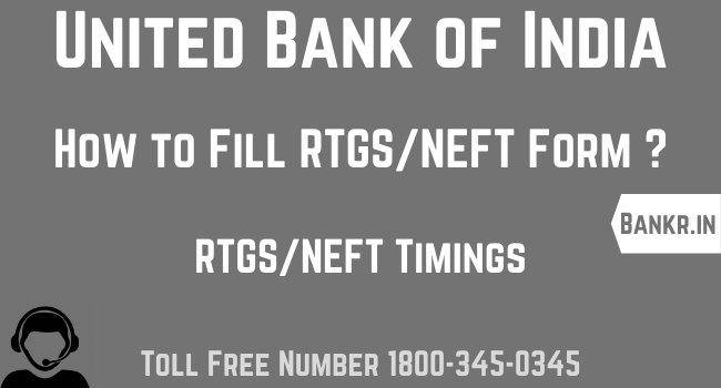 united bank of india rtgs neft pdf form download