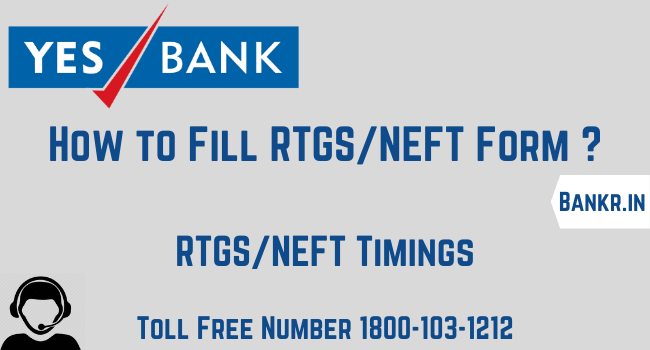 yes bank rtgs neft pdf form download