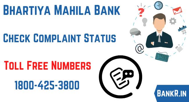 bhartiya mahila bank complaint status