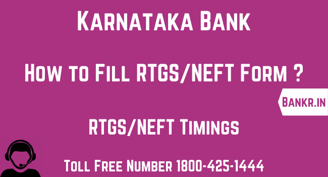 karnataka bank rtgs neft pdf form download