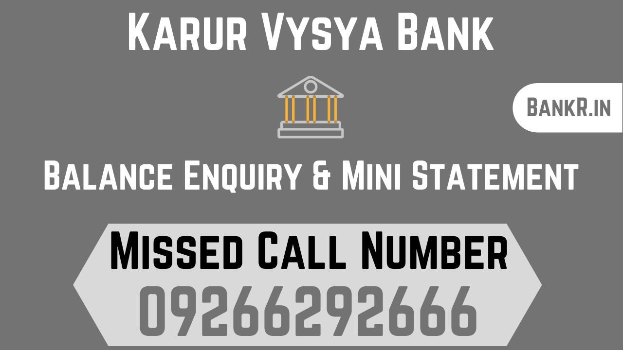 karur vysya bank balance enquiry number