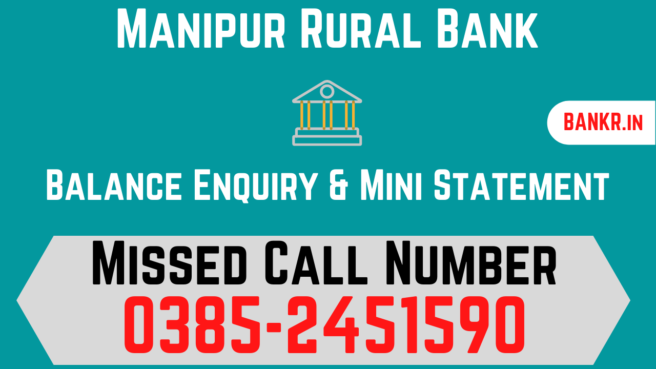 manipur rural bank balance check number