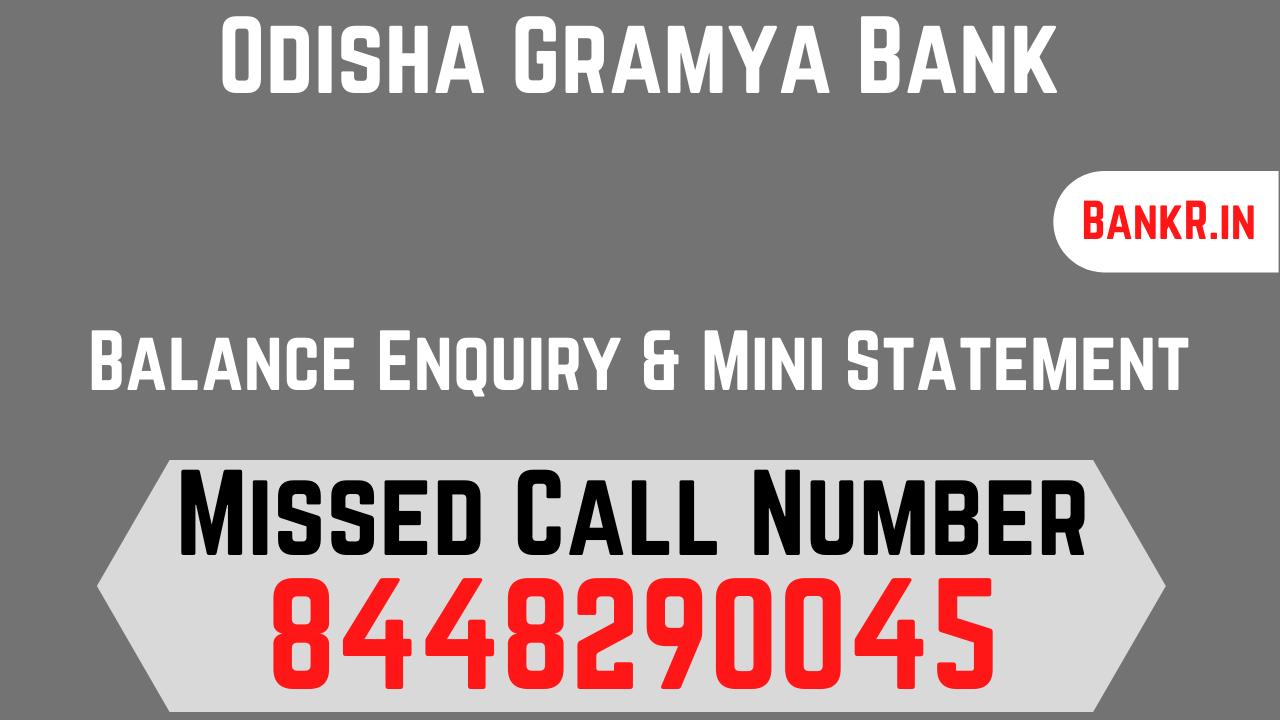 odisha gramya bank balance enquiry number