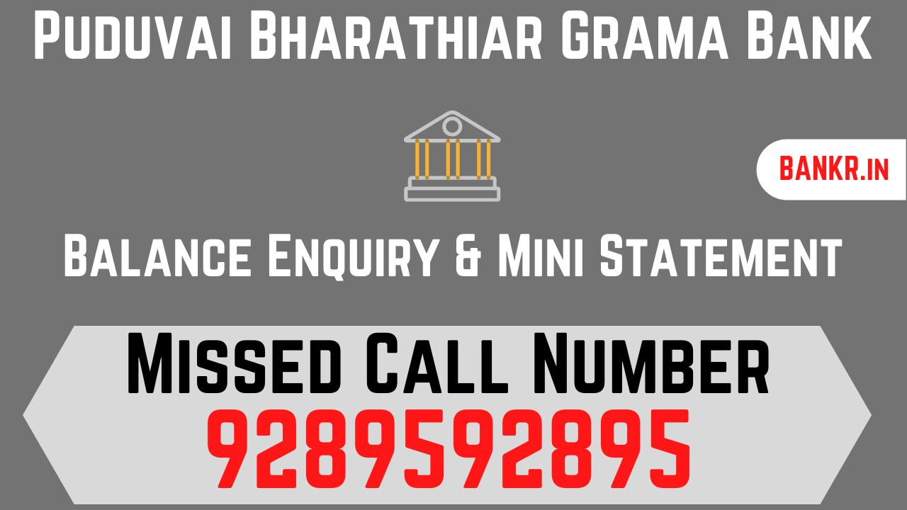 puduvai bharathiar grama bank balance check number