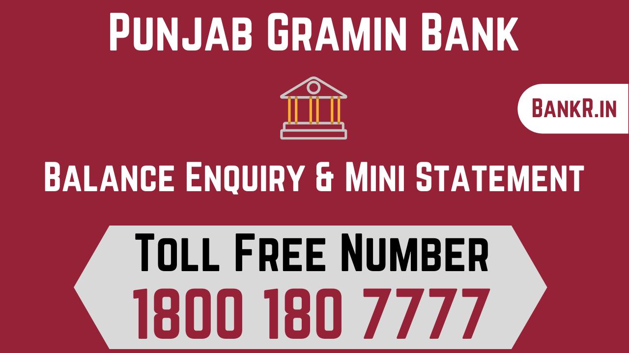 punjab gramin bank balance enquiry number