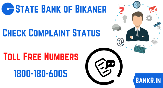 state bank of bikaner complaint