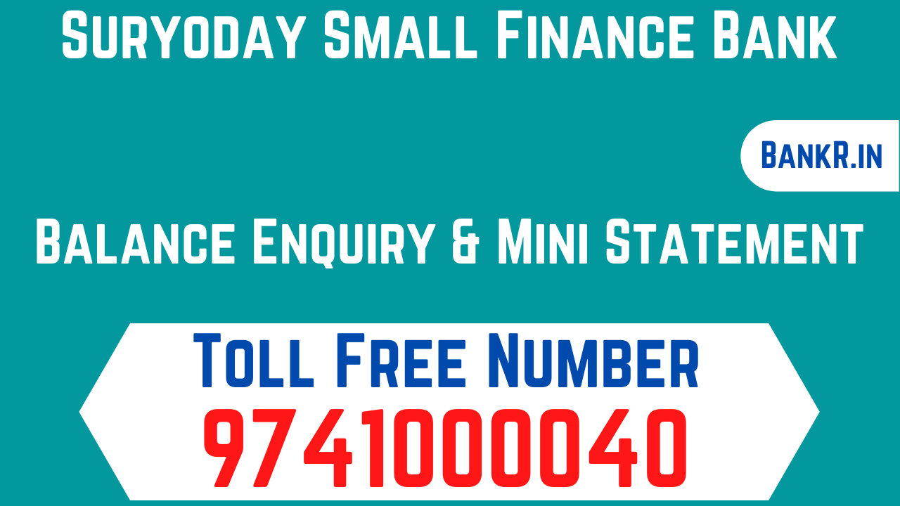 suryoday small finance bank balance enquiry number