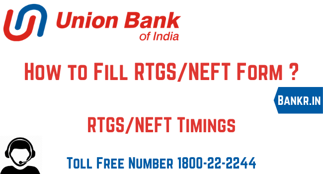 union bank of india rtgs neft pdf form download