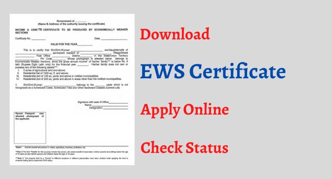 ews certificate application form pdf