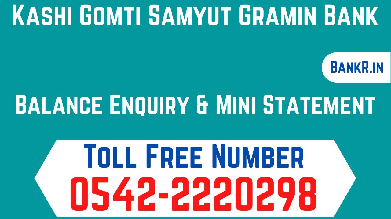 kashi gomti samyut gramin bank balance enquiry number