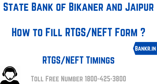 state bank of bikaner and jaipur rtgs neft pdf form download