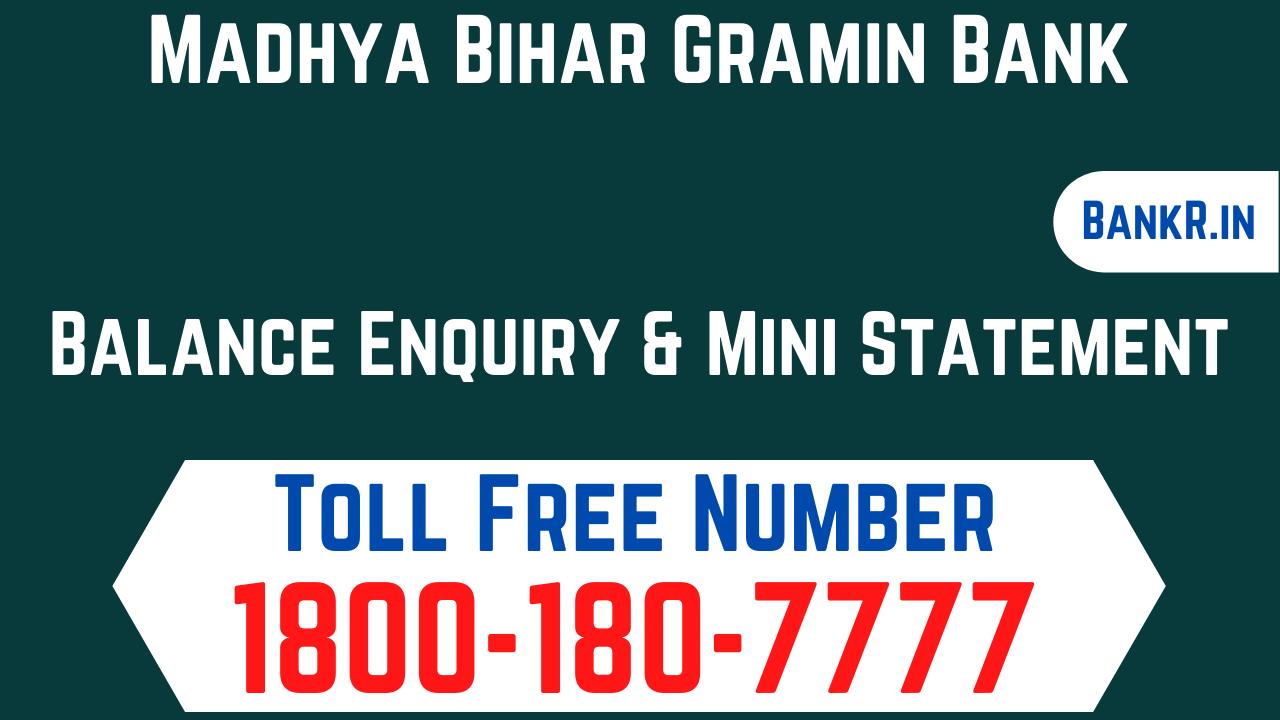 madhya bihar gramin bank balance enquiry number